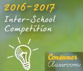 Consumer Classroom : compétition interscolaire 2016
